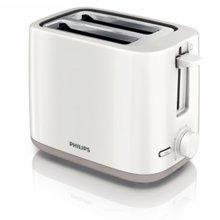 Máy nướng bánh mì Philips HD2595