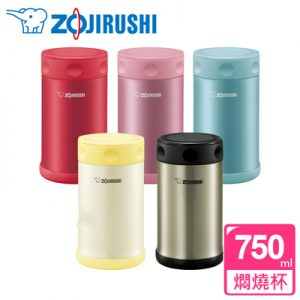Bình đựng cháo súp giữ nhiệt Zojirushi SW-FCE75