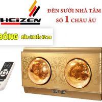Đèn sưởi nhà tắm Heizen HE2BR – 2 bóng
