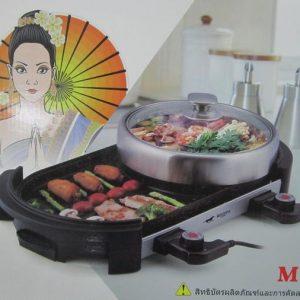 Bếp lẩu nướng điện Misushita MS-129