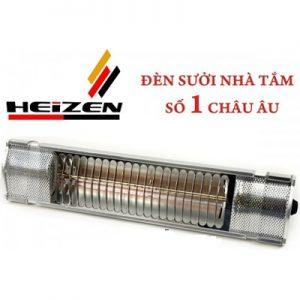 Đèn sưởi nhà tắm Heizen HE-IT5