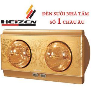 Đèn sưởi nhà tắm Heizen HE-2B