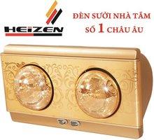 ĐÈN SƯỞI NHÀ TẮM HEIZEN HE-2B (HE2B)