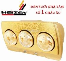 ĐÈN SƯỞI NHÀ TẮM HEIZEN HE-3B (HE3B)