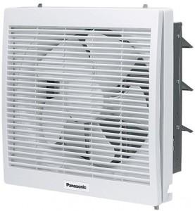 Quạt thông gió Panasonic FV-20RL7