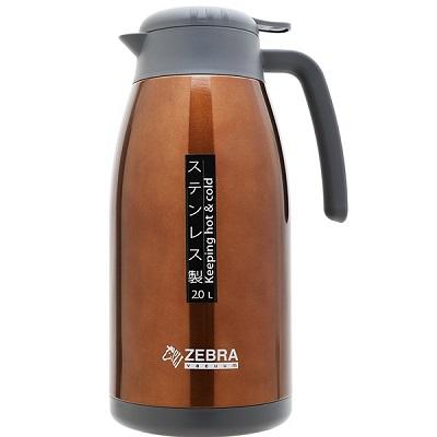 Bình giữ nhiệt Zebra Smart II 1.5L
