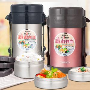 3. Hộp cơm giữ nhiệt Tafuco Nhật bản – 3 ngăn – 1.5l