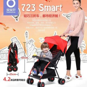 Xe đẩy trẻ em ba tư thế Baobaohao 723 – đỏ