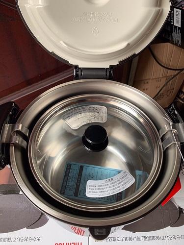 Nồi ủ nhiệt Thermos KBG-4500 4.5L
