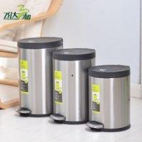 Thùng Đưng Rác Inox Phủ Nano Feidash 5L, 8L, 12L,20L cao cấp