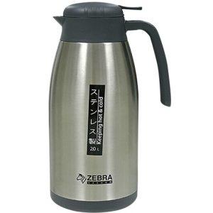 Bình giữ nhiệt Zebra 112966 – 2 lít