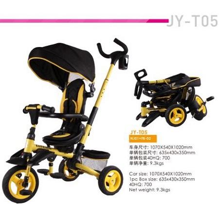 Xe đạp 3 bánh trẻ em JY-T05