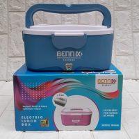 Hộp cơm hâm nóng Bennix BN-88I (lòng inox)