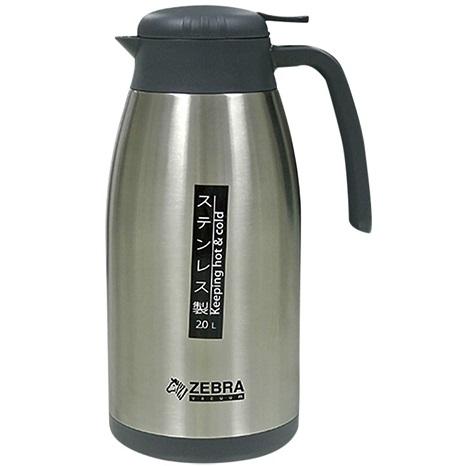 Bình giữ nhiệt Zebra Smart II (1.0 lít)